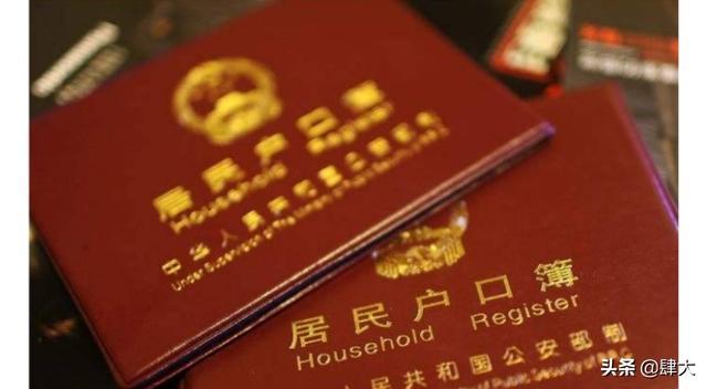 听说过《华侨回国定居证》吗?干吗用的?咋申请?